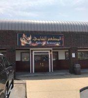 Alshami restaurant