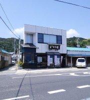 Kushimoto Usukawa manju Gihei