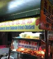 Kimberley Street Balacan Fried Chicken