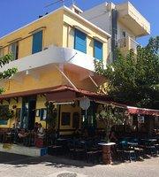 Agios Bar