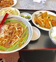 Taiwan Ryori Yoshihide Yoshimi
