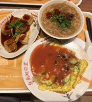 Tainan Oyster Omelet