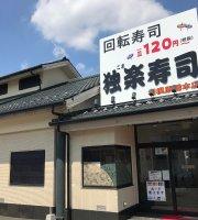 Koma Sushi Sagamihara