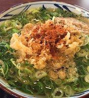 Marugame Seimen Nobeoka