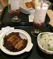 DaJia Le Restaurant (Gao De ZhiDi)