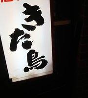 Tavern Kitadori