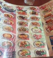 Chinese Kitchentoen