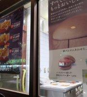 Mos Burger Mizunami