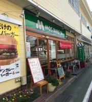 Mos Burger Isehara