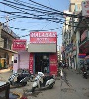 Hotel Malabar Restaurant
