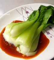 Restaurante Qin Min