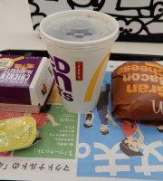 McDonald's Tottori