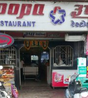 Roopa Restaurant