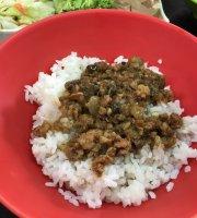 Qiao Tou Cai Shen Ye Minced Pork Rice