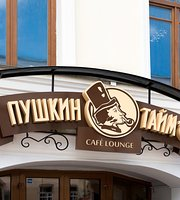 Pushkin Times Cafe Lounge