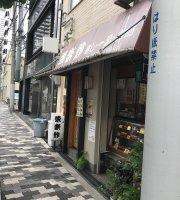 Eiraku-Zushi