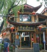 Qianli Zoudanqi Restaurant