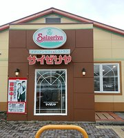 Saizeriya Aeon Town Yatomi