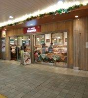 Boulangerie Asanoya Ecute Ueno