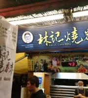 Lin Ji Corn BBQ