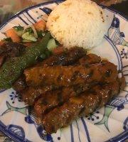 Nasrin Restaurant