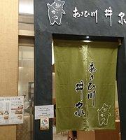 Asahikawa Isen Sapporo
