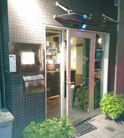 Steak Diner Ariyoshi, Temmacho Honten