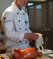 Shengyongxing Roast Duck Restaurant  (Er LiZhuang)