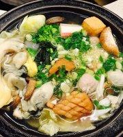 Jiu Guan Lou Stone Hot Pot