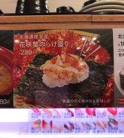 Kappa Sushi Shimizu