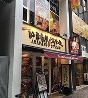 Ikinari Steak, Fukuoka Tenjin