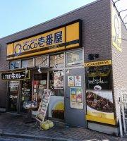 Coco Ichibanya JR Shin-Akitsu Ekimae