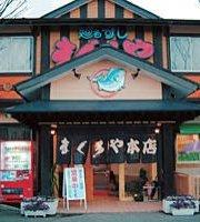 Maguroya Hakui