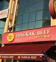 Tangkak Beef