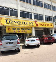 Tong Huat Traditional Confectionery