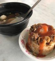 Dou Nan Rice Cake Jia