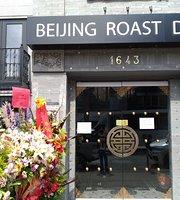 Old Beijing Roast Duck