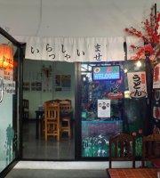 ร้านอาหารญี่ปุ่น คาโอริ