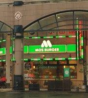Mos Burger Kagoshima Maruya Gardens Mae