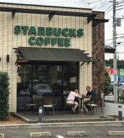 Starbucks Coffee Shin Kamagaya