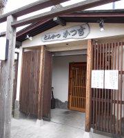 Tonkatsu Katsu Yoshi