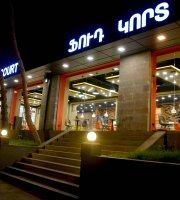 Vayk Food Court
