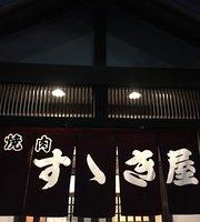 Suzukiya