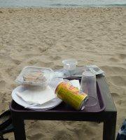 Mosquito Beach Plage Privée