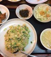 Geishun Chinese Restaurant