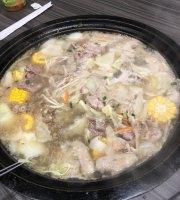 Han Cheng Clay Pot
