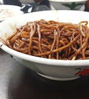 Wan Xiang Noodles