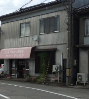 Sawadatakoyaki Shop