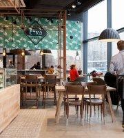 Etno Cafe OVO