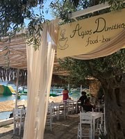 Agios Dimitrios Food Bar